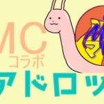 【コラボ】かぴもふコイン(KMC)エアドロップ!※7.31終了<wavesもプレゼント>