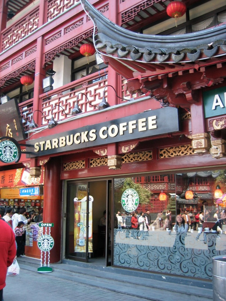 ConnectionsbyFinsa_Starbucks_Shangai