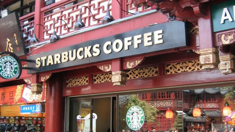 Starbucks que no parecen Starbucks
