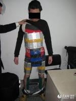 http://mashable.com/2015/01/12/iphone-suit-chinese-border/