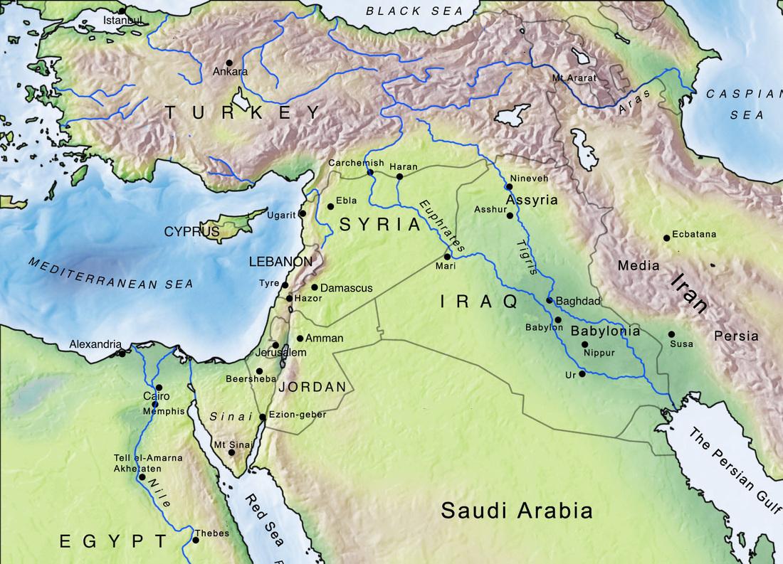 La Antigua Mesopotamia