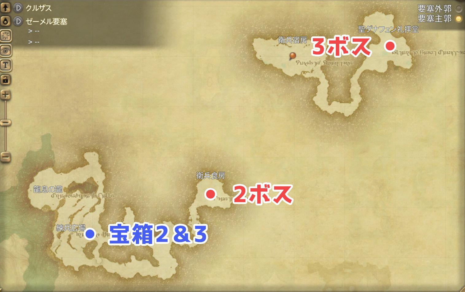 ゼーメルマップ2