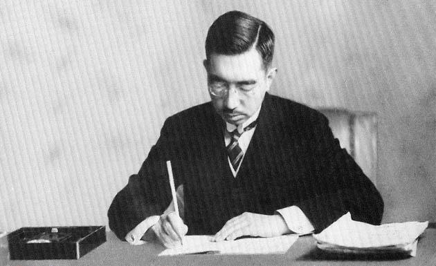 Hirohito Constitución
