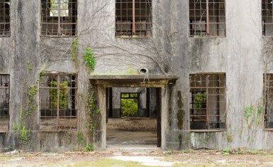 Planta química Okunoshima