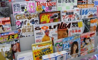 censura en japón
