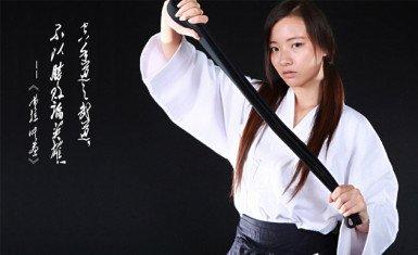 mujer karateka