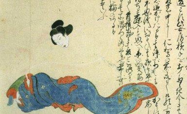 rokurokubi onna