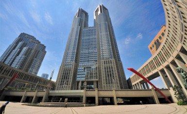 Gobierno Metropolitano de Tokyo