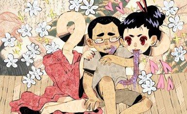 Rokurokubi 4