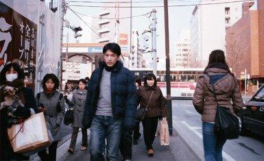 Sociedad japonesa