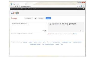 Google translate, recursos para aprender japonés