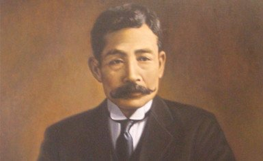 Natsume Soseki 2