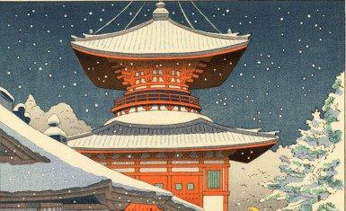 ukiyo-e 4