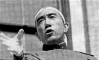 Yukio Mishima 5