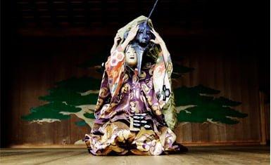 yugen 2, palabras intraducibles del japonés