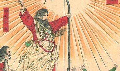 Emperador Jinmu