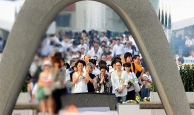 Peace Park Memorial Hiroshima