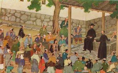 misioneros portugueses
