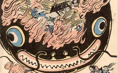 representación de Ōnamazu