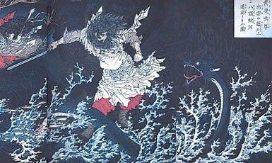 Susanoo contra Yamata-no-Orochi