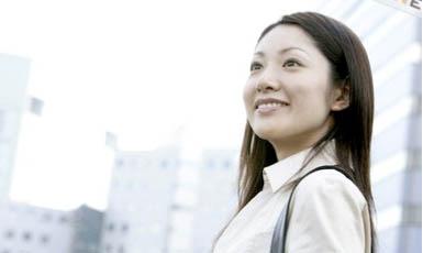 empresaria japonesa