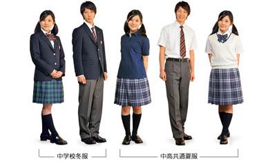 uniformes por estación