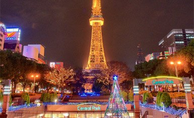 Navidad en Japón