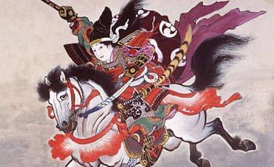 Ilustración de una mujer guerrera