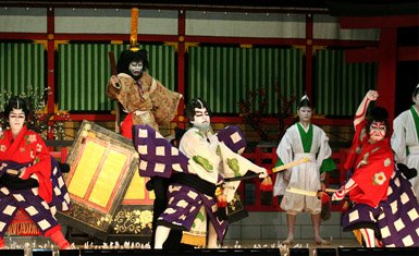 kabuki 2