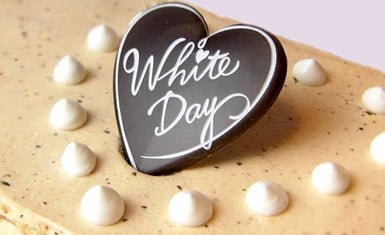 White Day en Japón
