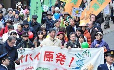 protestas contra las plantas nucleares