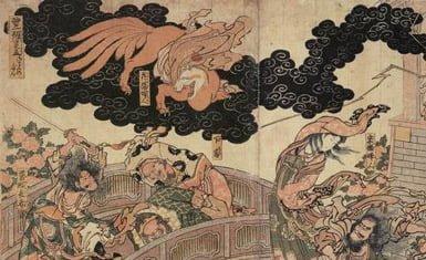 Kyuubi no Kitsune - Hokusai 2