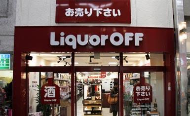 liquor off 2