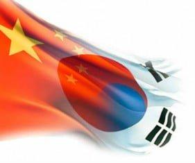Bandera China Japón Corea del Sur