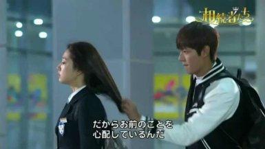 drama japonés subtitulado