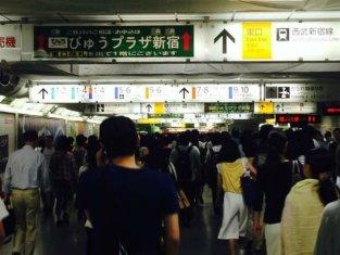 frases japonesas en el metro