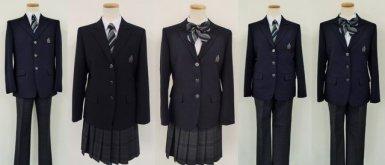 uniformes sin género