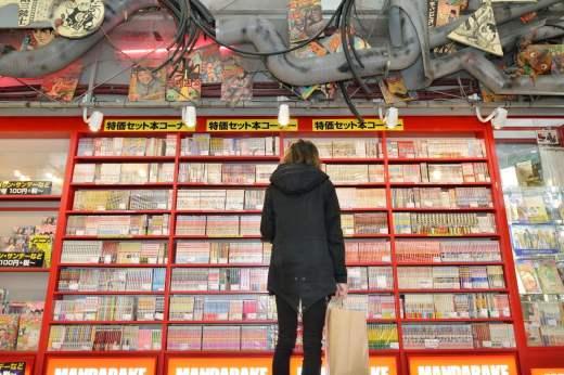 Librería japonesa