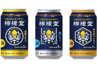 Lemon-do, primera bebida alcohólica de Coca-cola