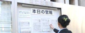 Mujer publicando elkanpo