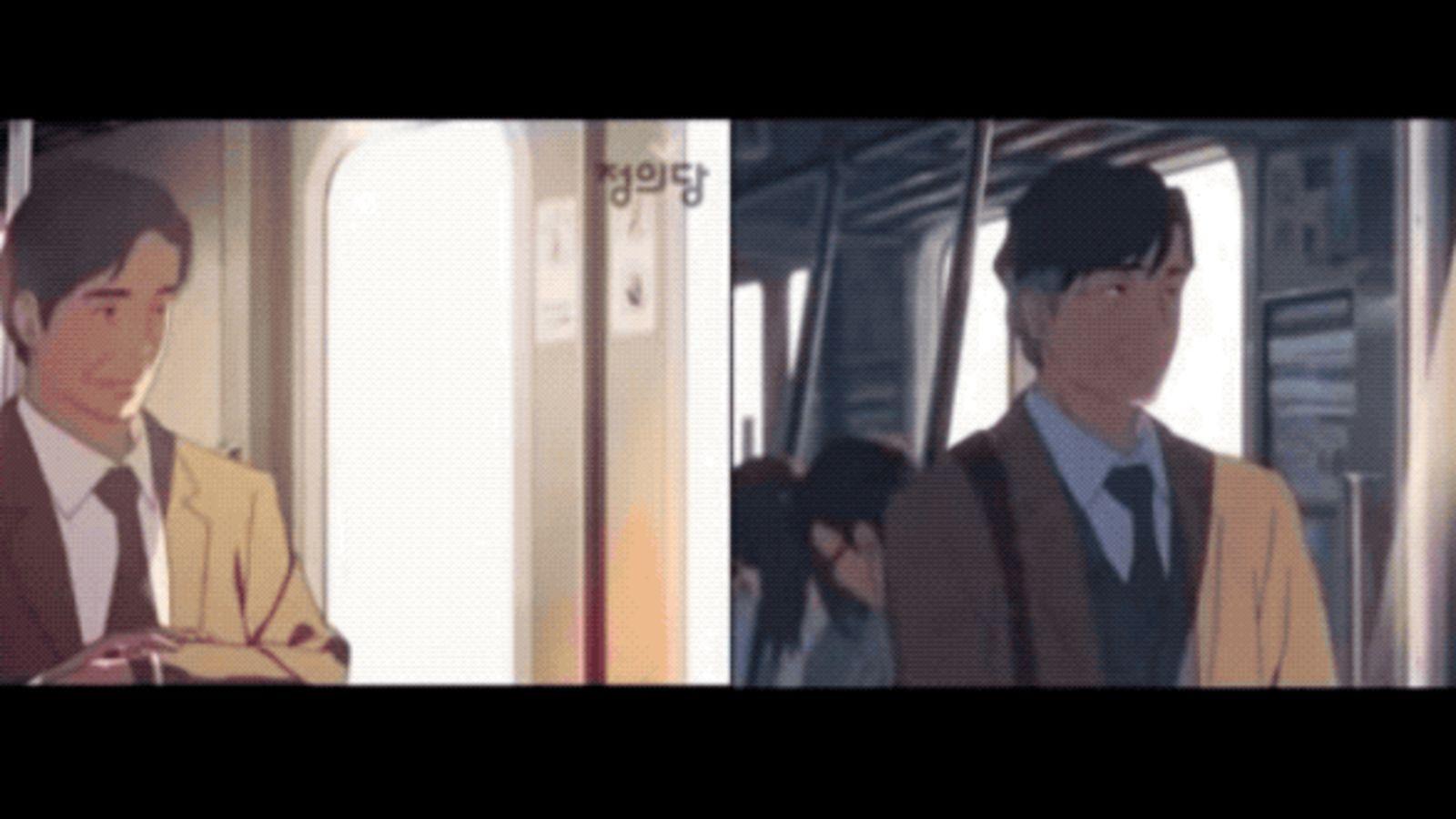Makoto Shinkai es plagiado por el partido de la justicia coreano