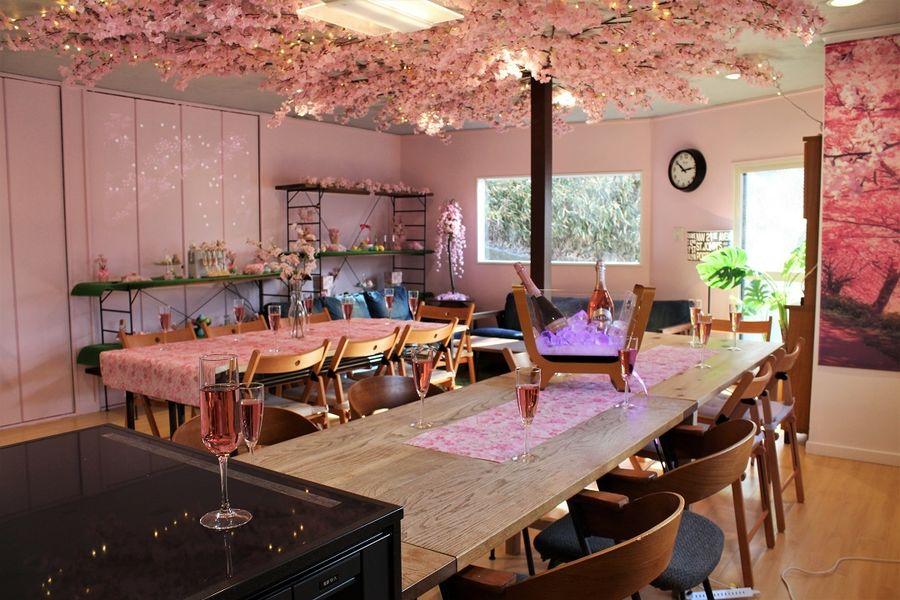 Ikejiri Select House ofrece salones para disfrutar del Hanami en interiores