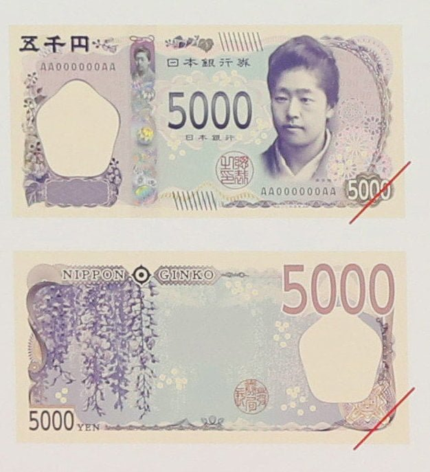 Nuevos billetes japoneses - billete de 5,000 yenes