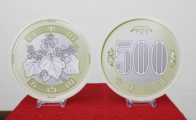 Nueva moneda de 500 yenes