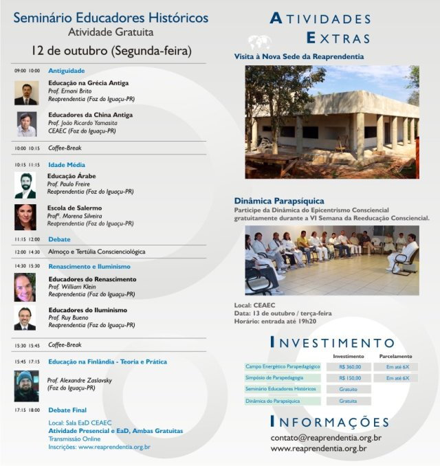 Seminario_Educadores_2015_25