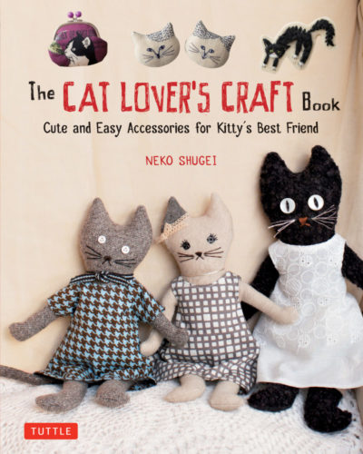 the-cat-lovers-craft-book