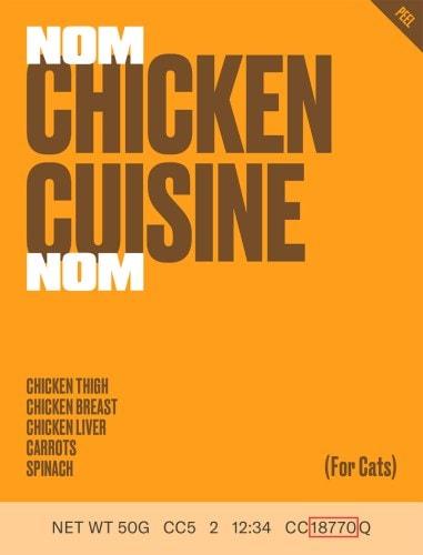 NomNom-Chicken-Cuisine