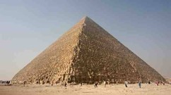 Pyramid gaza