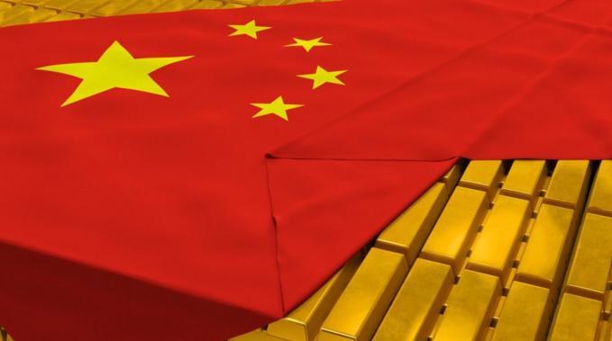China's gold mineral bank