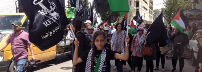 10yo Palestinian Girl Reports From West Bank To Highlight Her People's Plight